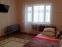 1-комнатная квартира, 44 м², 7/24 этаж по часам