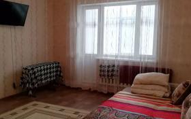 1-комнатная квартира, 44 м², 7/24 этаж по часам, Сарайшык 7 — АкМешет за 1 000 〒 в Нур-Султане (Астана)
