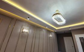 3-комнатная квартира, 100 м², Мухамедханова за ~ 56.7 млн 〒 в Нур-Султане (Астане), Есильский р-н