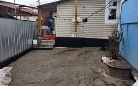 2-комнатный дом, 30 м², 1.7 сот., мкр Тастак-3, Аренского 122а за 13 млн 〒 в Алматы, Алмалинский р-н