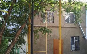 5-комнатная квартира, 128 м², 1/2 этаж, Абайский р-н, 4-й микрорайон за 19 млн 〒 в Шымкенте, Абайский р-н