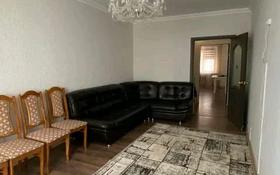 3-комнатная квартира, 100 м², 5/10 этаж помесячно, проспект Шахтёров 23 за 150 000 〒 в Караганде