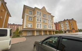 2-комнатная квартира, 61.8 м², 2/4 этаж помесячно, Улы Дала 18-22 за 200 000 〒 в Нур-Султане (Астана), Есиль р-н