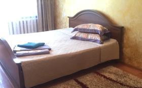 3-комнатная квартира, 75 м² посуточно, Макатаева 53 за 8 000 〒 в Алматы, Медеуский р-н