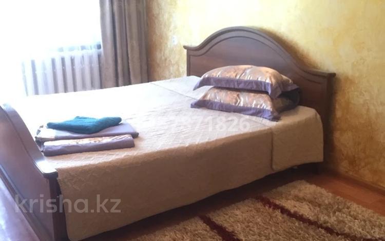 3-комнатная квартира, 75 м² посуточно, Макатаева 53 за 9 000 〒 в Алматы, Медеуский р-н
