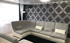 4-комнатная квартира, 77 м², 4/5 этаж, Корчагина за 19.8 млн 〒 в Рудном