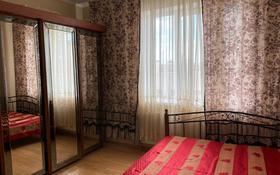 2-комнатная квартира, 80 м², 14/21 этаж, Байтурсынова 17 за 27.5 млн 〒 в Нур-Султане (Астане), Алматы р-н