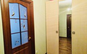 1-комнатная квартира, 45 м², 3/6 этаж, Жана кала 67 — Фролова за 15.5 млн 〒 в Костанае