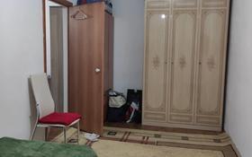 1-комнатная квартира, 35.3 м², 6/9 этаж, Каирбекова 399/2 за 10.5 млн 〒 в Костанае