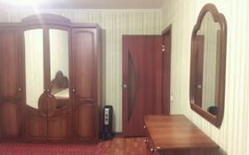 1-комнатная квартира, 50 м², 1/5 этаж помесячно, 7 мкр 15 за 60 000 〒 в Темиртау