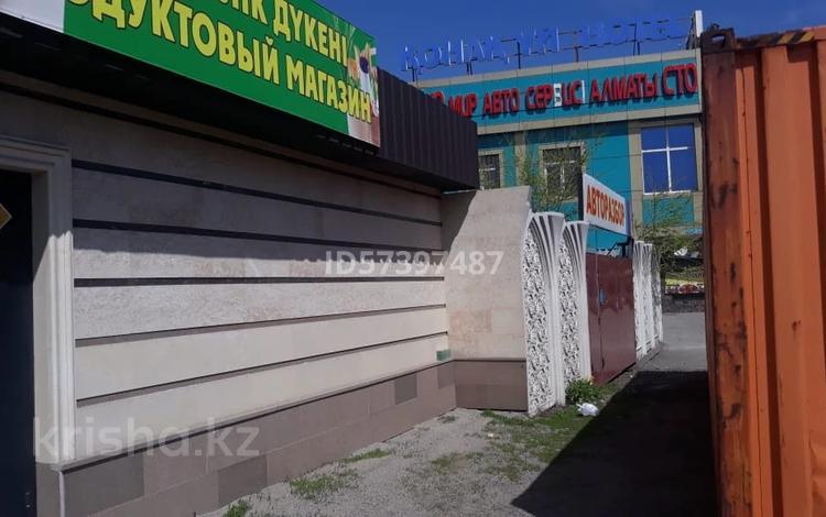 Промбаза 7 соток, проспект Райымбека 233 — Байзакова за 45 млн 〒 в Алматы, Жетысуский р-н