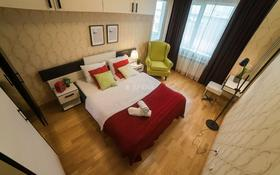 2-комнатная квартира, 50 м², 9/24 этаж посуточно, Абиша Кекилбаева 38Г за 15 000 〒 в Алматы, Бостандыкский р-н