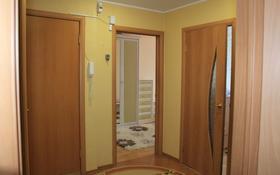 4-комнатная квартира, 82 м², 5/5 этаж, 9 микрорайон за 20 млн 〒 в Костанае