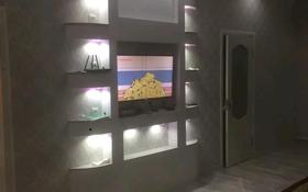 7-комнатный дом, 200 м², 10 сот., Коктобе 30 — Сыр ана за 25 млн 〒 в
