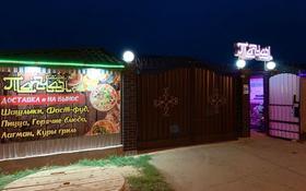 9-комнатный дом, 360 м², 15 сот., Металлургов 45 за 150 млн 〒 в Жезказгане