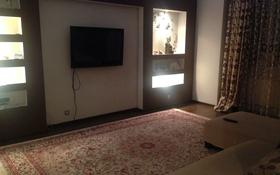 2-комнатная квартира, 69 м², 6/13 этаж, Кабанбай батыра 5/1 за 28 млн 〒 в Нур-Султане (Астана), Есильский р-н