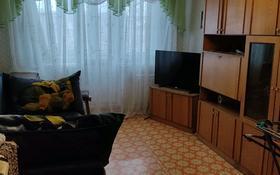 2-комнатная квартира, 43.7 м², 4/5 этаж, 3-й микрорайон 70/2 за 6 млн 〒 в Темиртау
