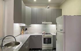 3-комнатная квартира, 90 м², 1/2 этаж посуточно, Мечникова 128 за 17 000 〒 в Таразе