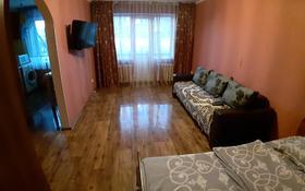 1-комнатная квартира, 35 м², 3/5 этаж посуточно, Урицкого 74 за 5 000 〒 в Павлодаре