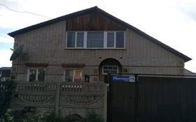 5-комнатный дом, 260 м², 8 сот., Рябиновая за 30 млн 〒 в Усть-Каменогорске