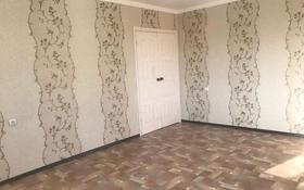 1-комнатная квартира, 49.8 м², 5/5 этаж, мкр Нурсат 5 за 17.5 млн 〒 в Шымкенте, Каратауский р-н