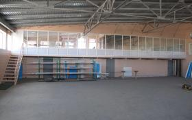 Промбаза 1.1 га, Коктал 33 за 500 млн 〒 в Нур-Султане (Астана), р-н Байконур
