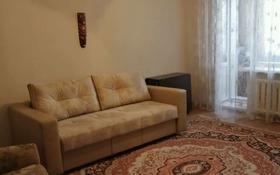1-комнатная квартира, 43 м², 1/5 этаж, Интернациональная улица за 15.3 млн 〒 в Петропавловске