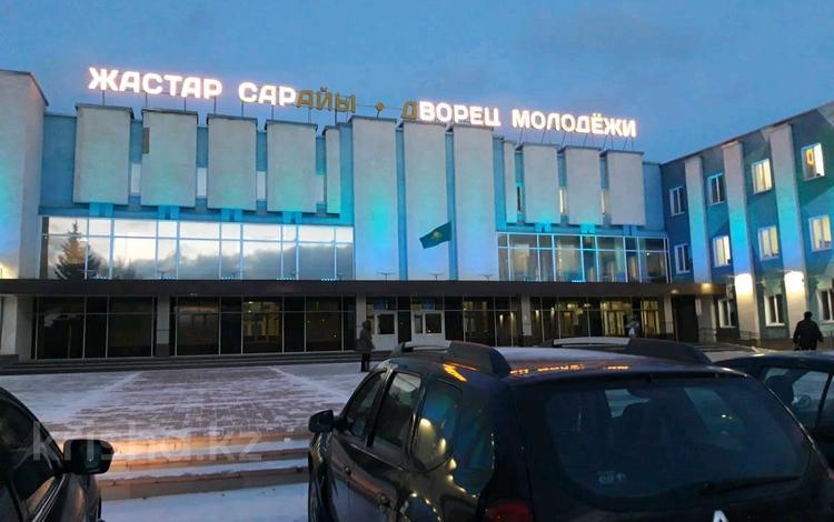 Участок 5 соток, Дворец молодёжи 368 — Аквапарк Нептун за 2.3 млн 〒 в Петропавловске