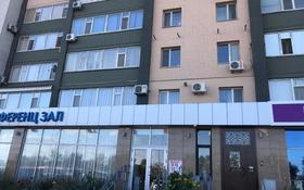 3-комнатная квартира, 95 м², 3/11 этаж посуточно, Бокенбай батыра 2а за 11 500 〒 в Актобе, мкр 12