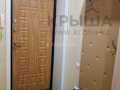 1-комнатная квартира, 36 м², 3/5 этаж посуточно, Естая 56 — Бектурова за 7 500 〒 в Павлодаре — фото 8