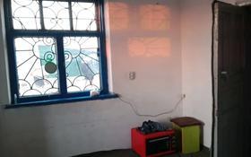 4-комнатный дом, 65 м², 12 сот., улица Жетиген 38 за 5 млн 〒 в Таразе