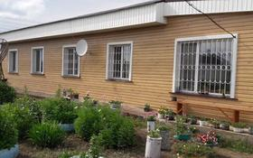 Подсобное хозяйство за 37 млн 〒 в Павлодарском