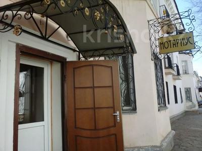 Офис площадью 118.5 м², Проспект Достык-Дружбы — Никиты Савичева за 27.9 млн 〒 в Уральске — фото 10