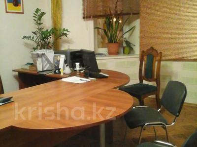 Офис площадью 118.5 м², Проспект Достык-Дружбы — Никиты Савичева за 27.9 млн 〒 в Уральске — фото 6