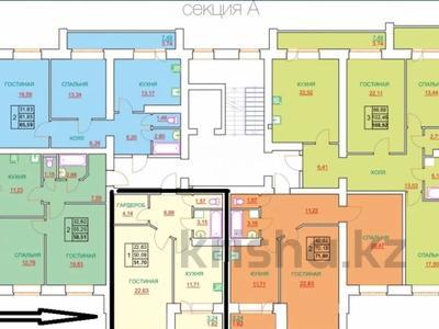 1-комнатная квартира, 51.4 м², 2/9 этаж, Мкр Береке 104 за 14.3 млн 〒 в Костанае