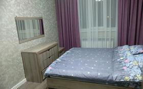 2-комнатная квартира, 65 м², 8/20 этаж посуточно, Толе би 185А — Ауезова за 15 000 〒 в Алматы, Алмалинский р-н