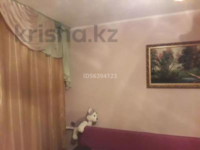 4-комнатный дом, 67.7 м², 13 сот., пгт Балыкши, Шакимова (Левая перетаска) 41 за 18 млн 〒 в Атырау, пгт Балыкши — фото 3
