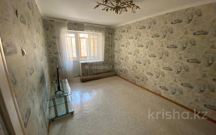 2-комнатная квартира, 53 м², 4/5 этаж, Ади Шарипова 129 за 25.5 млн 〒 в Алматы, Алмалинский р-н