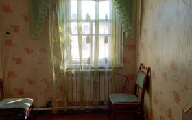 4-комнатный дом помесячно, 118 м², 10 сот., мкр Старый Майкудук, Юная 96 за 30 000 〒 в Караганде, Октябрьский р-н