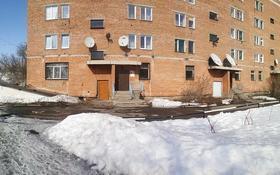 действующий бизнес, аптеку за 30 млн 〒 в Усть-Каменогорске
