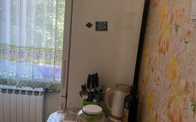 3-комнатная квартира, 59.1 м², 3/3 этаж, мкр Кокжиек 5 за 20 млн 〒 в Алматы, Жетысуский р-н