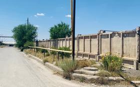 Промбаза 2.16 га, Индустриальная зона — Онтустик за 600 млн 〒 в Шымкенте