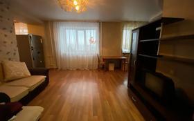 3-комнатная квартира, 90 м² помесячно, Бараева 25 за 190 000 〒 в Нур-Султане (Астана), р-н Байконур