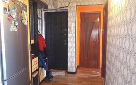 4-комнатная квартира, 58 м², 5/5 этаж, Мкр Сатпаева за 9 млн 〒 в Балхаше