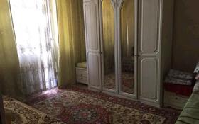 1-комнатная квартира, 40 м², 6/17 этаж посуточно, Сарайшык 7/1 за 7 000 〒 в Нур-Султане (Астана), Есильский р-н
