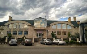Офис площадью 46 м², Ермекова 59 за 2 500 〒 в Караганде, Казыбек би р-н