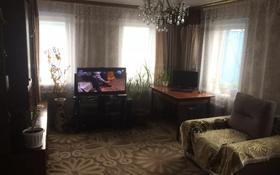 3-комнатный дом, 100 м², 4 сот., Караванная 77 за 8.5 млн 〒 в Петропавловске