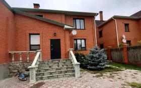 4-комнатный дом помесячно, 250 м², 7 сот., Заречный 2, микрорайон Келещек за 200 000 〒