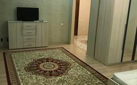 2-комнатная квартира, 70 м² посуточно, Ломоносова 1 за 5 000 〒 в Актобе