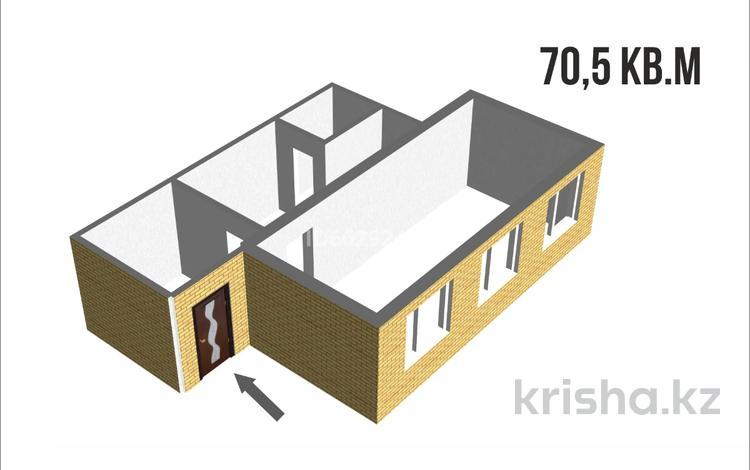 Помещение площадью 70.5 м², Джангельдина за 14.5 млн 〒 в Нур-Султане (Астана), Сарыарка р-н